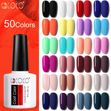 55Pcs GDCOCO VIP Kuku Gel Polandia Kit Harga Murah Tahan Lama Gel Cat Kuku Canni Supply Primer Base Coat nowipe Top Coat Kit(China)
