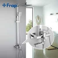 Frap 1 Set Badezimmer-niederschlag Dusche Wasserhahn Set Einzigen Griff Mischbatterie Mit Hand Sprayer Wand Montiert Bad Dusche Sets f2420
