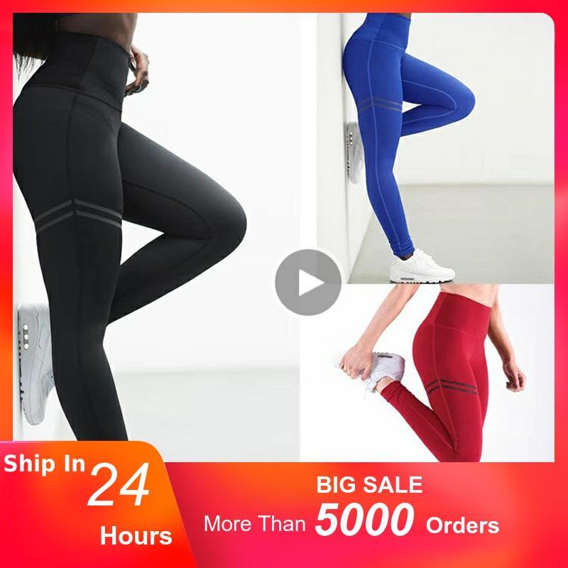 Mode pousser vers le haut Leggings femmes jambières d'exercices Leggings minces Polyester v-taille jegging femmes crayon pantalon LAISIYI
