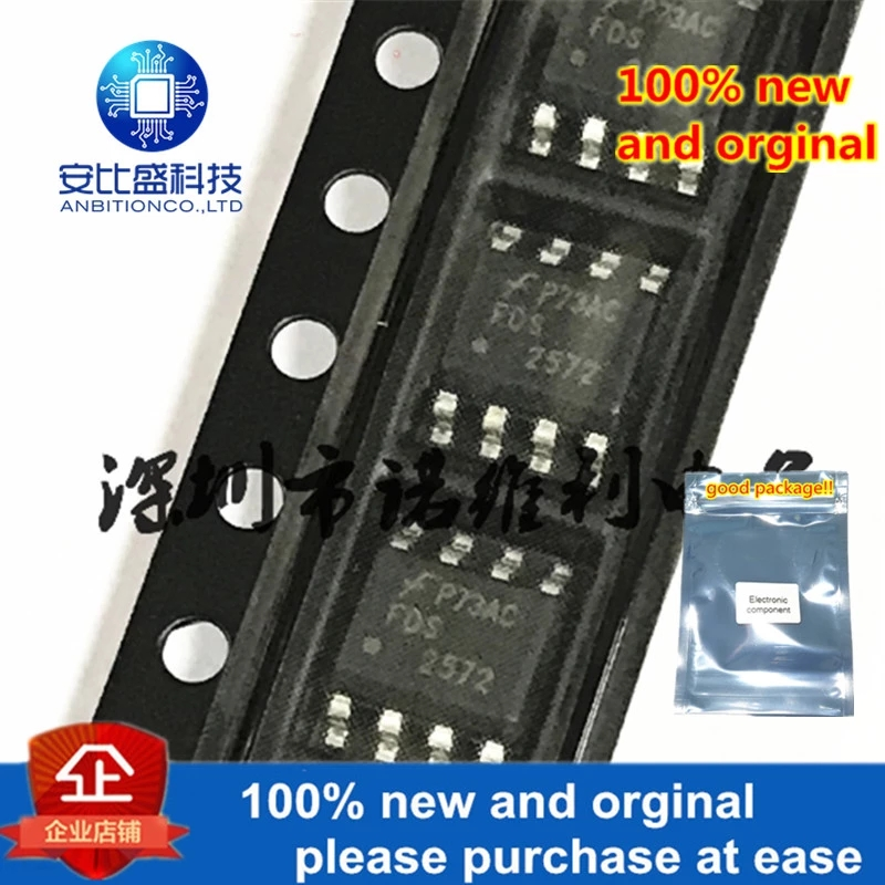 10pcs 100% New And Orginal FDS2572 2572 SOP-8 N 150V 4.9A MOS In Stock