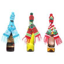 Рождественская елка снежинка дизайн Винная бутылка крышка вязание рождественские винные бутылки крышки бутылки шляпа/шарф Рождественское украшение