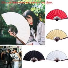10/13 inch Folding Fan Hand Silk Cloth DIY Chinese Folding Fan Wooden Bamboo Antiquity Folding Fan DIY Calligraphy Painting
