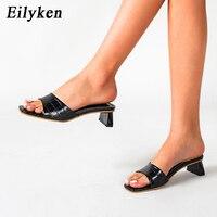 Eilyken femmes diapositives Mules chaussures de haute qualité en cuir souple à bout carré pantoufles peu profondes mode sandales à talons bas noir jaune