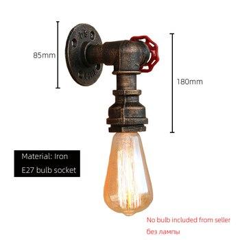 Industrieel IJzeren Brandweer Wandlamp 2