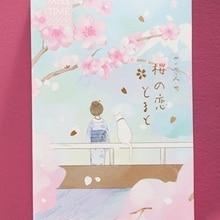 L129-цветная бумага для поздравительных открыток lomo(1 упаковка = 28 штук