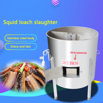 Commercial eel/loach slaughter machine XZ-490 stainless steel fish killer Automatic open back/belly killing fish machine 220v 2