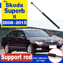 FIT FOR Skoda Superb II 2008-2015 ACCESSORIES CAR BONNET HOOD GAS SHOCK STRUT LIFT SUPPORT STYLING Support rod