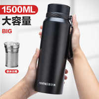 Insulated Cup Men's 750ml Portable Water Cup Creative Cool Trend Ultra Large Capacity Stainless Steel 1000ml