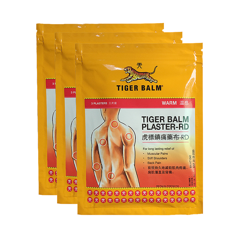Tiger Balm Patch Plaster/Tiegao, Warm Medicated Pain Relief,Plaster-RD,Relief Of Muscular Aches And Pains  10 X 14 Cm 9 Sheets