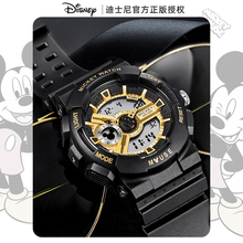 Disney Kids Watch Men Watch Fashion Cool