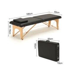 Складная Косметическая кровать 180 см длина 60 см ширина Профессиональный портативный спа массажные столы складной с сумкой мебель для салона деревянный