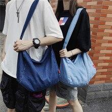 Travel Bag Women's Korean-style Large Capacity Outdoor Casual Travel Shoulder Bag Men's Washed Denim Solid Color Backpack