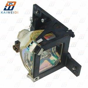 Image 5 - ل ELPLP29 V13H010L29 عالية الجودة استبدال وحدة إضاءة لأجهزة العرض لإبسون PowerLite 10 +/PowerLite S1 + EMP S1 +/S1H/TW10H