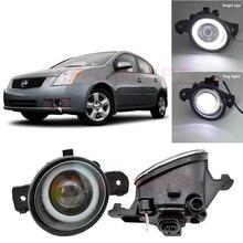 2PCS Fog Lamp Assembly Super Bright LED Fog Light For Nissan Almera Teana Qashqai Altima X-Trail Bluebird