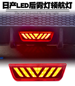 one pcs 2008~2018year tail light for Teana altima taillight LED car accessories Taillamp for Teana rear light fog