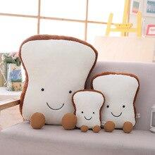 цены Creative Animals Plush Toys Plush Doll Toast Bread Cute Pillow Creative Doll PP Cotton Plush Toys Wedding Gifts Dolls Kids Toys