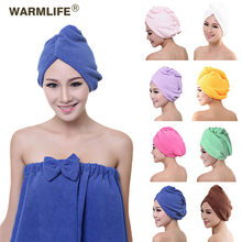 Bath Towel Microfiber Hair Quick Drying Lady Bath Towel Soft Shower Cap Hat For Lady Man Turban Headscarf Bathing Tools(China)