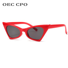 Очки солнцезащитные женские в стиле «кошачий глаз» ретро