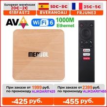 Mecool KM6 Deluxe ATV Amlogic S905X4 Smart Android 10.0 TV Box 4GB RAM 64GB ROM 2.4G/5G WiFi 4K Android 10 Set Top Box 2GB 16GB
