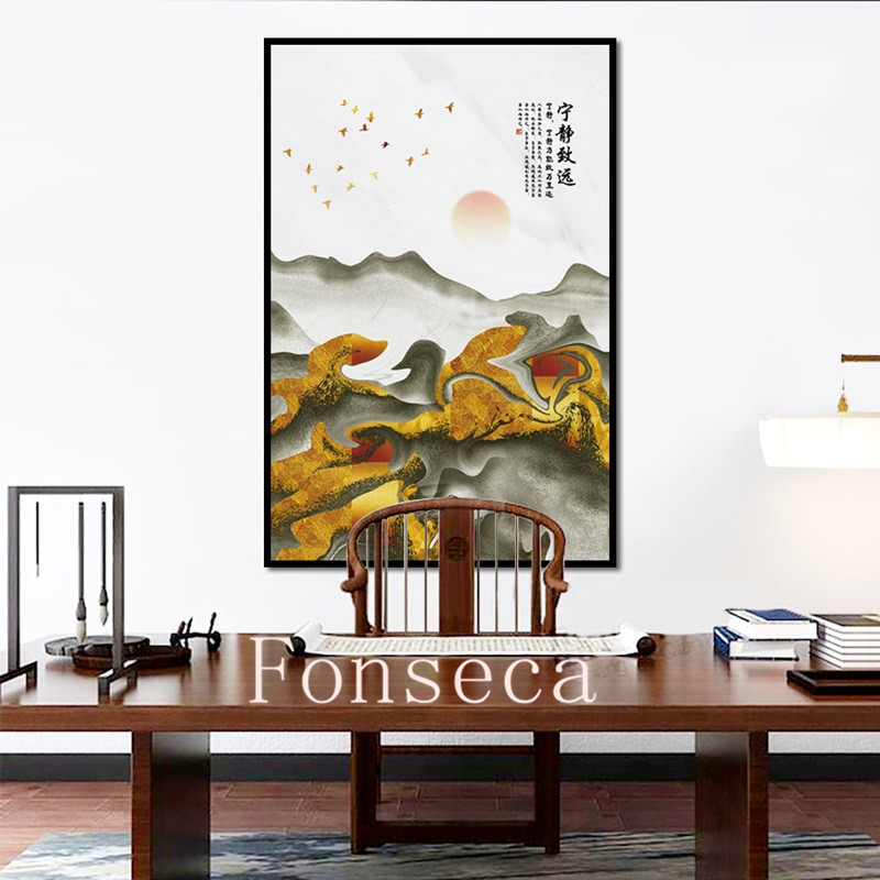 Chinese Style Gold Mountain Bird Sunset Poster Landscape Chinese Ancient Poems Canvas Painting Home Decoration For Study Bedroom image