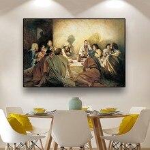 A última ceia da vinci famosa pintura a óleo sobre tela jesus religiosos posters e impressões imagem da parede para sala de estar decoração