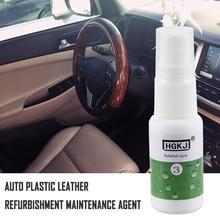 HGKJ-3-20 ml carro peças de plástico recauchutagem agente interior do carro couro cuidados manutenção limpeza polimento carro polonês cera refurbish