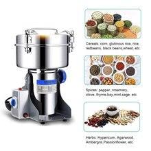 1000g/2000g Grain Mill coffee grinder Electric Coffee Grinder Grinder Herbal Powder Corn Spices Pepper Spice Grinder Machine