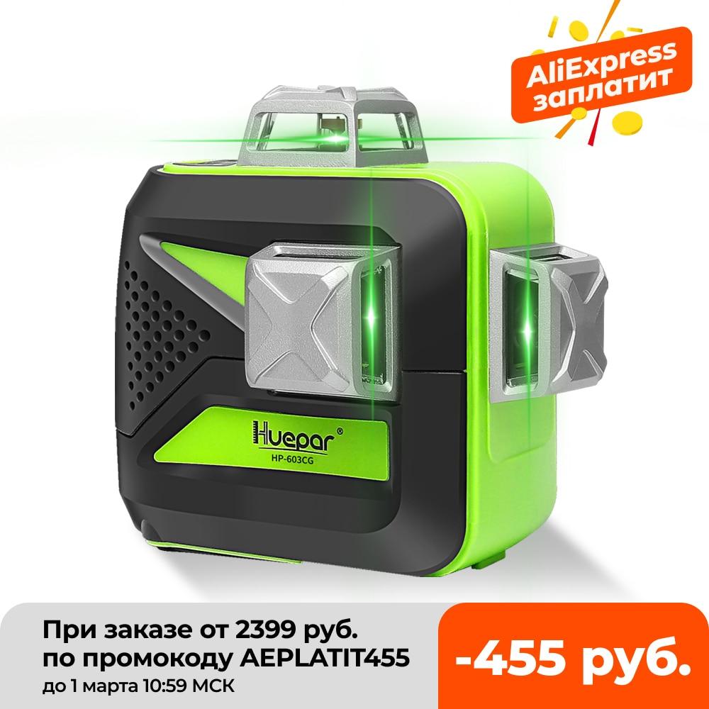 Huepar 12 Lines 3D Cross Line Laser Level Self-Leveling 360 Vertical  amp  Horizontal Green Beam USB Charge Use Dry  amp  Li-ion Battery