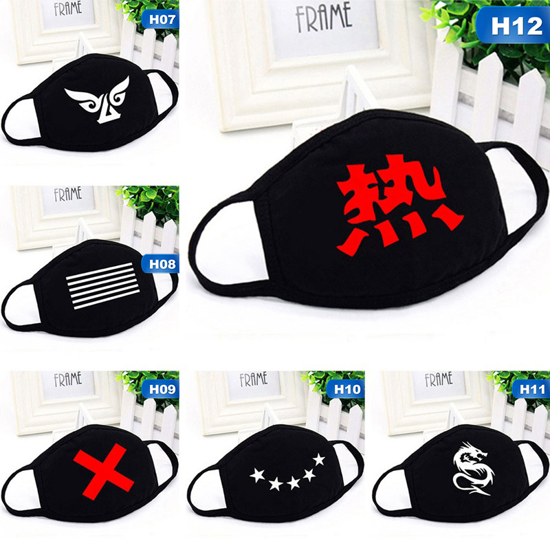 12style Black Cotton Face Mask Cute Anime Animal Mouth Mask Unisex Anti-dust Pollution Masks For Keep Warm Mouth Face Mask