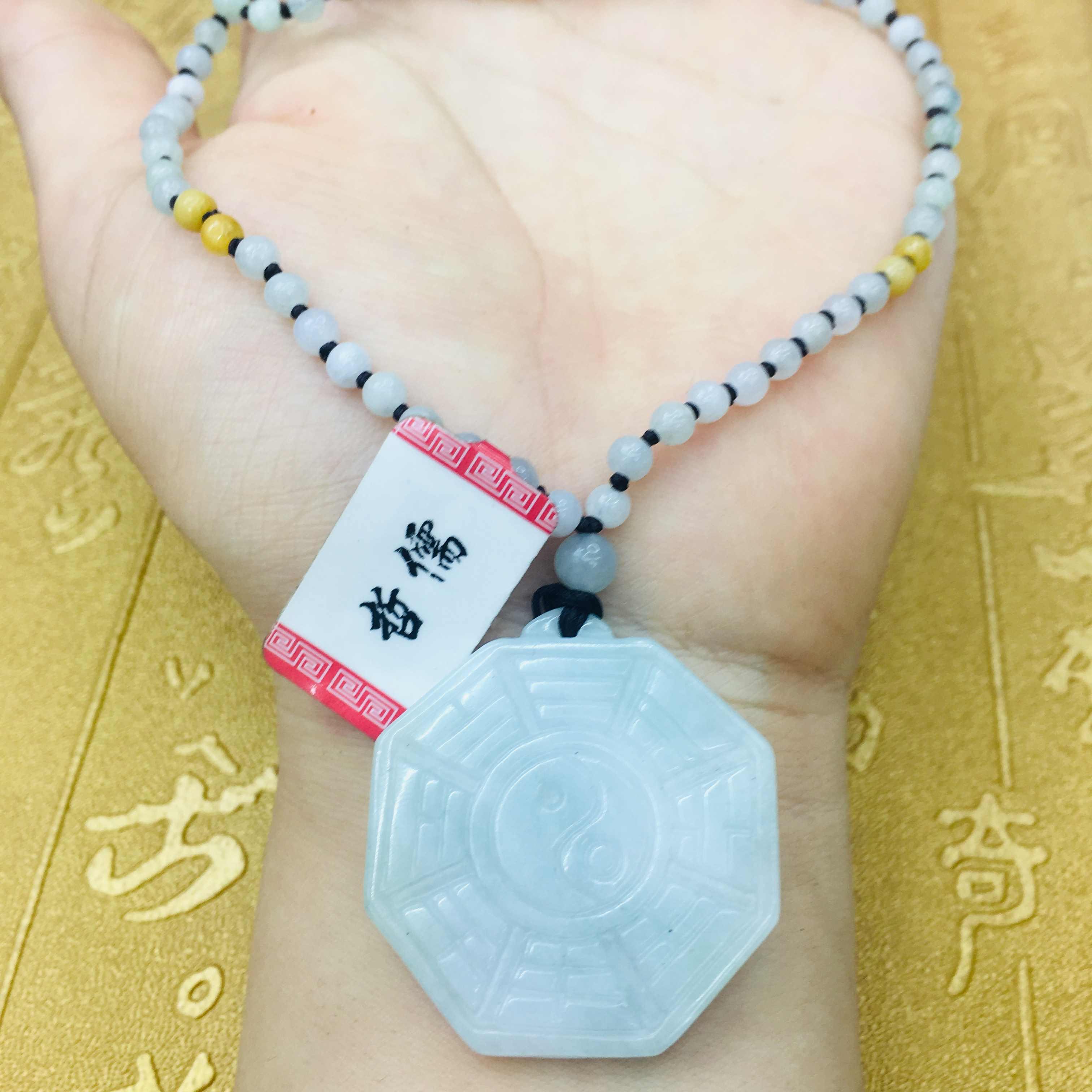 Pink tree of life Jade beads semi precious pregnancy/'s Bola