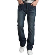 Джинсы мужские 2020 джинсовые маленькие расклешенные брюки корейские