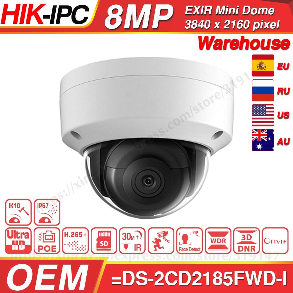 Hikvision OEM IP Camera DT185-I (OEM DS-2CD2185FWD-I) 8MP Network Dome POE IP Camera H.265 CCTV Camera SD Card Slot