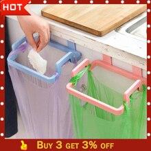 Кухонный держатель для мусорного мешка 2019TOP портативный кухонный мешок для мусора держатель инкогнито шкафы ткань стойка для полотенец G90530