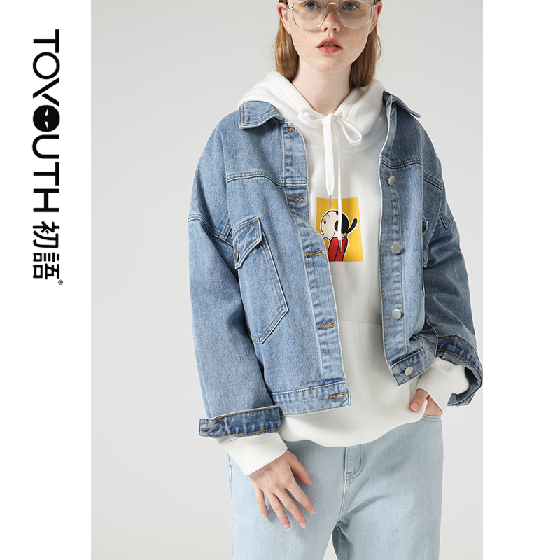 Toyouth Basic Jeans Jackets Women Autumn Solid Outerwear Denim Coats Fashion Big Pocket Jeans Coat