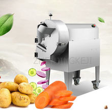 Автоматическая машина для резки овощей Многофункциональный кухонный