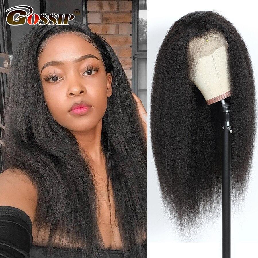 Прозрачный парик 360 на сетке спереди, курчавые прямые парики из человеческих волос, предварительно выщипанные Детские волосы, парики плотно...
