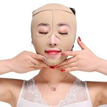 Facial Beauty Tool Facial Face Thin Mask Slimming Bandage Facial Bandage Lycra Fabric Breathable Comfortable Elastic New new healthy portable silver 3d healthcare thin face detector slimming abs facial
