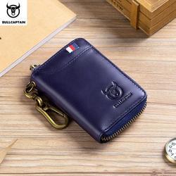 BULLCAPTAIN Genuine Leather Men&Women Key Wallet Unisex RFID Blocking Business Key Case Fashion Card Holder Coin Purse Key Case