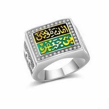 Hip Hop glacé CZ musulman Allah anneaux pour hommes en acier inoxydable Islam Muhammad coran grand anneau moyen-orient arabe bijoux
