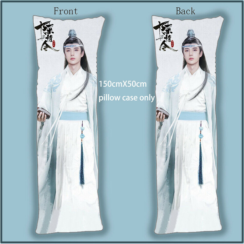 Body Pillow Case Grandmaster of Demonic Cultivation chen qing ling the untamed Yaoi Dakimakura anime pillowcases