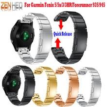 26 22mm רצועת השעון רצועת עבור Garmin Fenix 5X 5 בתוספת 3 3HR שעון שחרור מהיר נירוסטה קישור יד עבור Forerunner 935/945