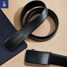 Youpin QiMian Men Belt Mens Cowhide Leather Strap Nappa Leather Belt For Men Fashion 35mm Matte Mirror Buckle Waist Belt