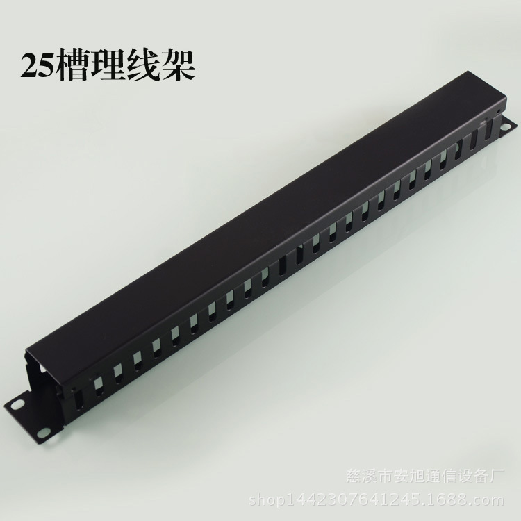 19 Inch Standard Cabinet Line Device Telephone Line Frame Line Fiber Frame Line 25 Ge Li Line
