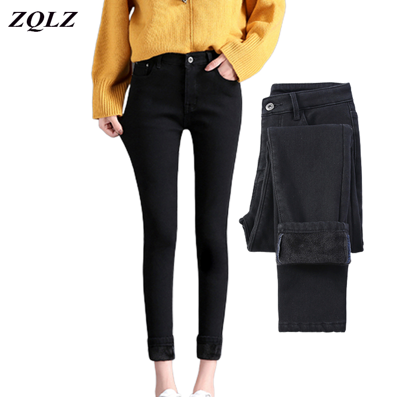 2019 Winter Jeans Women's Trousers With Zipper High Waisted Skinny Jean Woman Thick Warm Elastic Force Cowgirl Pencil Pants