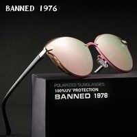 Banidos 1976 mulheres de luxo óculos de sol moda redonda senhoras do vintage retro marca designer grandes dimensões feminino óculos de sol gafas