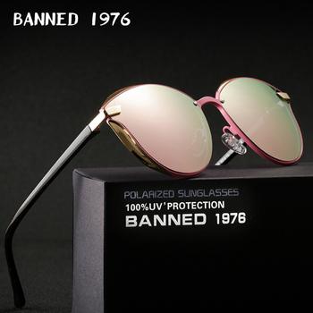 Zakazane 1976 luksusowe kobiety okulary moda okrągłe panie rocznika Retro marka projektant ponadgabarytowych kobiet óculos gafas tanie i dobre opinie BANNED 1976 WOMEN Cat eye Dla dorosłych STAINLESS STEEL Gradient UV400 Antyrefleksyjną Spolaryzowane 55mm Polaroid polarized pink purple red brown uv protection polarized model