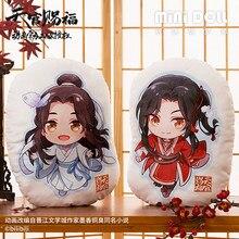 Coussin en peluche XieLian San Lang officiel du paradis, coussin de dos en peluche, coussin court en peluche, Tian Guan Ci Fu, cadeau de poupée