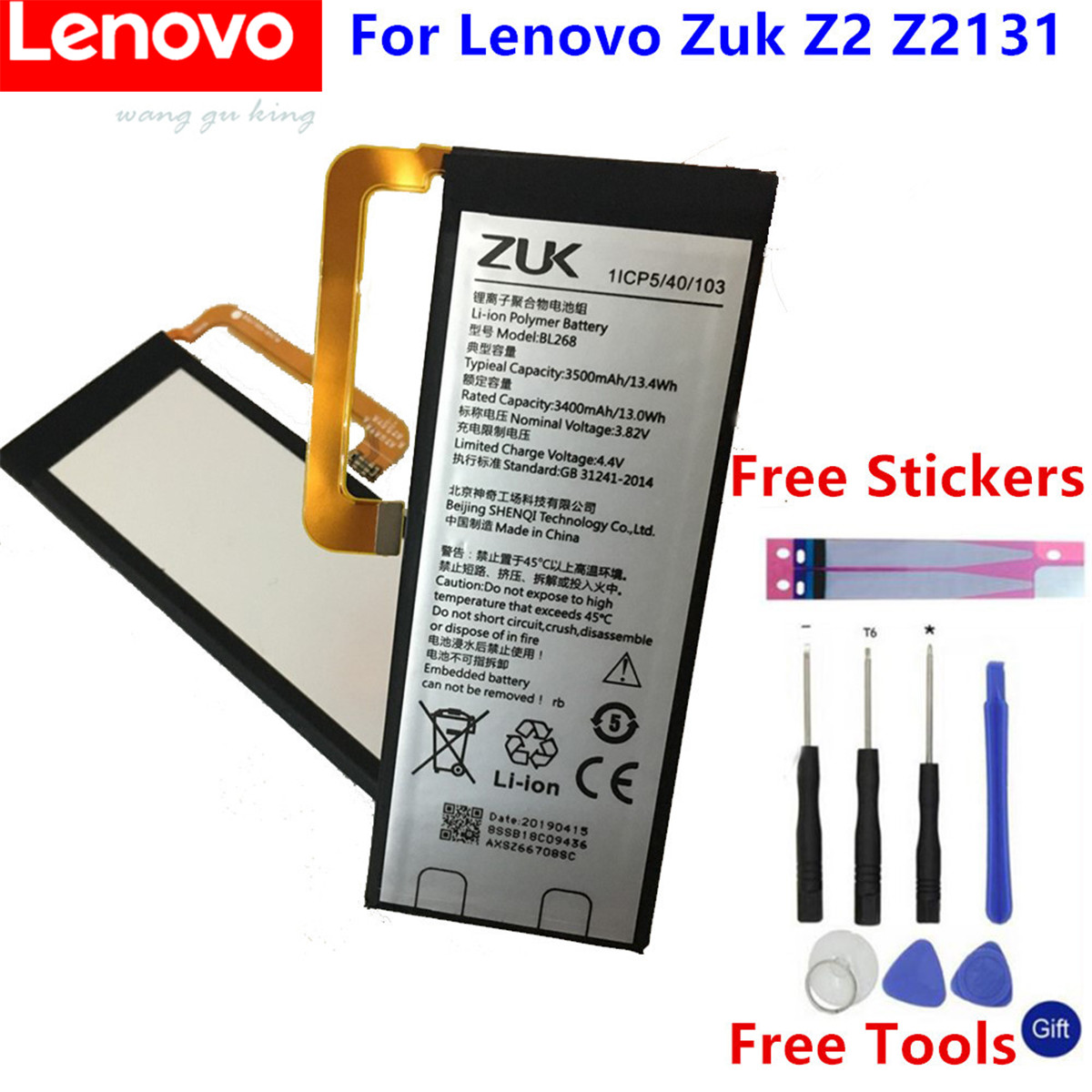 New Original Battery BL268 For Lenovo ZUK Z2 3500mAh Mobile Phone replacement High Quality Battery + tools Gifts +Free Stickers image