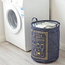 Большая джинсовая корзина для грязной одежды складная хранения