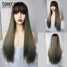 Bangs와 긴 스트레이트 합성 가발 Ombre 갈색 녹색 자연 머리 가발 여성을위한 코스프레 가발 내열성 섬유 가발